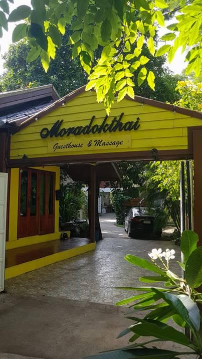 Moradok Guesthouse Ayutthaya