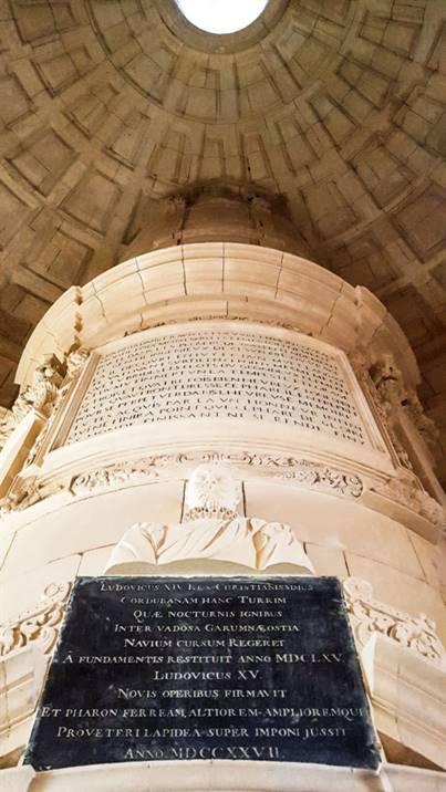 La Chapelle du Phare de Cordouan